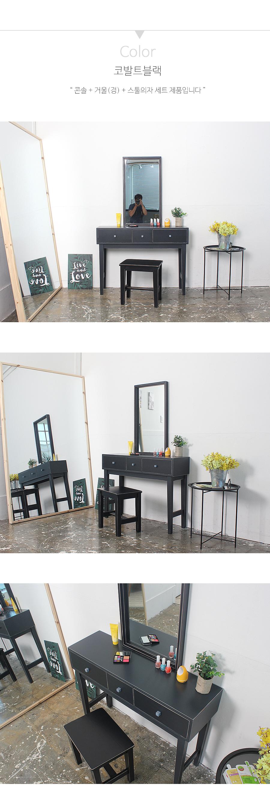 라디아 원목 서랍식 화장대 세트 콘솔세트 - 가구언니, 249,000원, 화장대, 화장대 세트